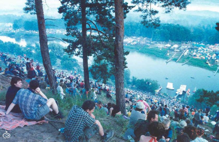 Горы фестиваль