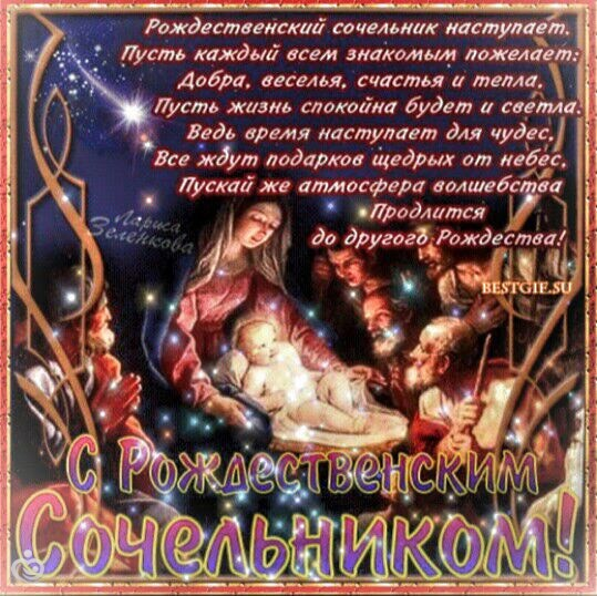 С Рождеством всех Девчули!!!