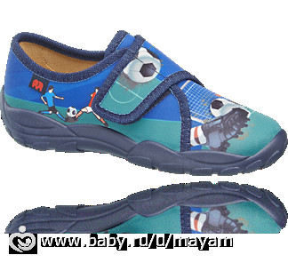 обувь для сада