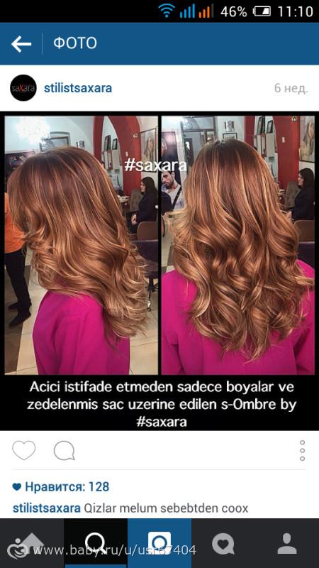 Подойдёт ли мне такой цвет волос?