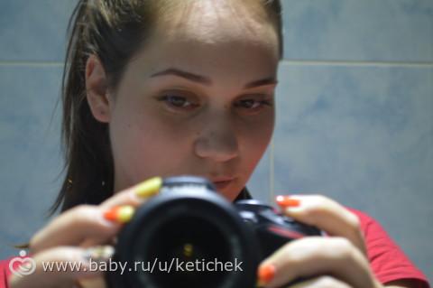 Покрасила брови))