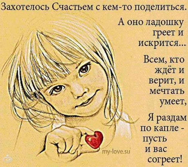 Для Вас