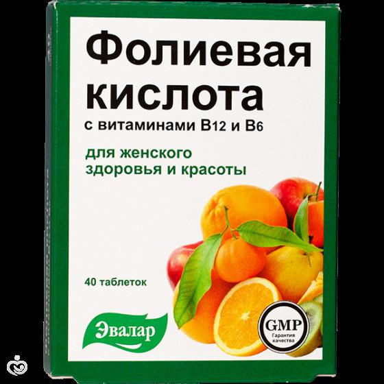 вытекает витамины в6 в12 для беременных вариант бесшовное белье