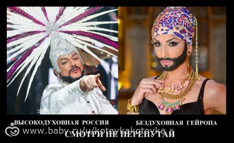 на заметку)