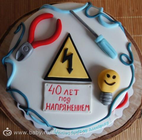 торт для электрика фото