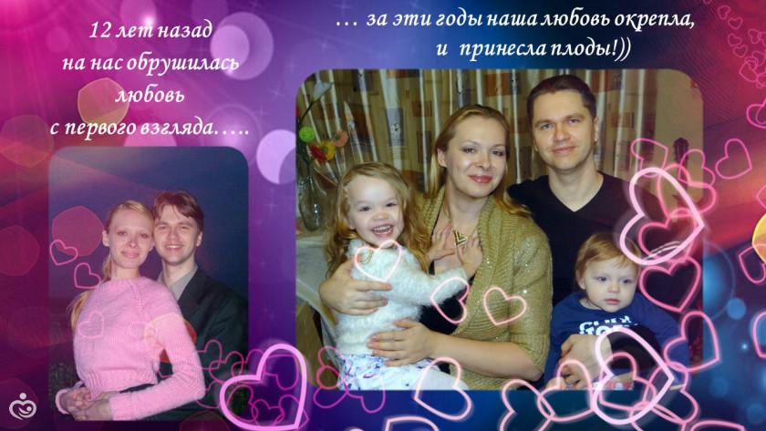 знакомства ульяновск в живую