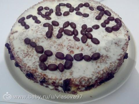 Субботнее настроение:) наш тортик:)