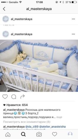 Комплект в кроватку asik,верес