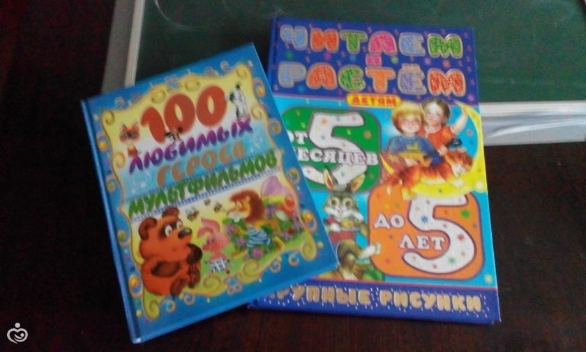 Посоветуйте книжки для малыша одного года 💋