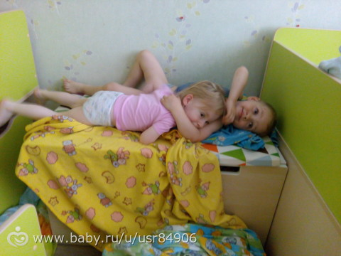 Про двойняшек)