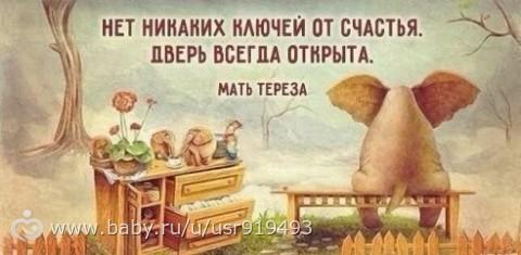 Вы счастливы?)