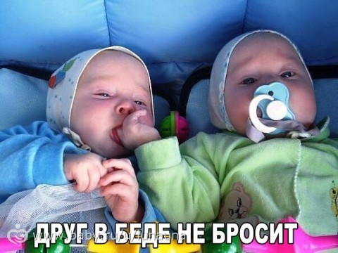 Ахаха )))