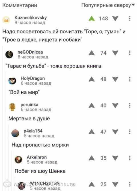 Что интересного прочитали в последнее время ??? )))
