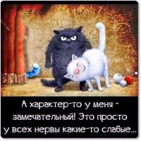 Алла Сафронова
