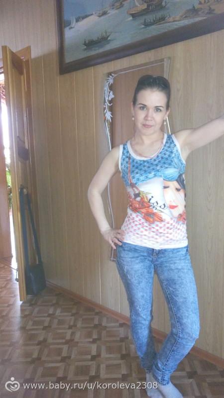 Я с вами, сколько мне лет?))