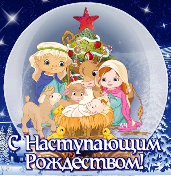 Картинки с рождеством наступающим
