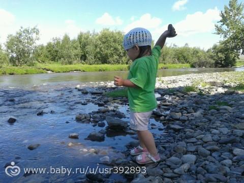 были мы у бабушки в деревне))))