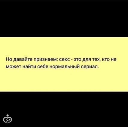 Сколько нас таких?😂
