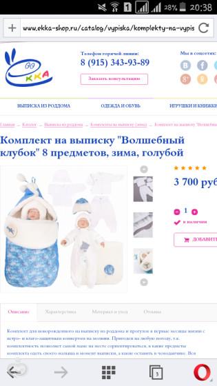 Мамы хеллоу 🎆всех вас с новым годом)
