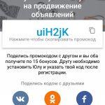 Screenshot_20170222-143306