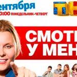 Ольга 13 серия (от 22.09.2016): пока папаня продает квартиру, Ольга спасает ситуацию