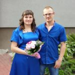 я с мужем
