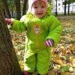 Наша первая осень!