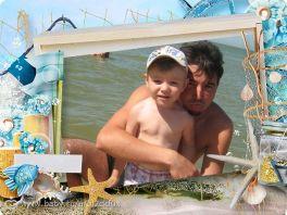 папа с сыном на Азове