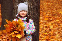 Наша золотая осень.