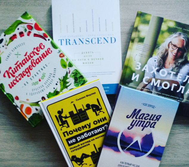 Новые книги))Рекомендую.
